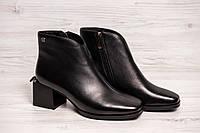 Женские ботильоны (ботинки) Р.36
