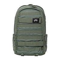 Рюкзак Nike SB RPM Backpack SOLID BA5403-353