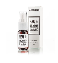 Масло для ухода за ногтями и кутикулы Mr. Scrubber Nail & Cuticle Oil Complex 10 мл