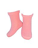 Шкарпетки дитячі Дюна 401 голубий, фото 3