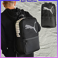 Мужской | Женский черный рюкзак Puma, Пума. Стильный городской, повседневный рюкзак для учебы, тренировок