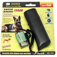 Ультразвуковий відлякувач собак AD-100 / Ультразвуковой отпугиватель собак AD-100