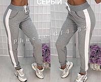 Жіночі стильні спортивні штани з лампасами