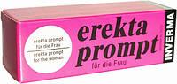 Клиторальный Erekta Prompt Fur Frau для нее, 13ml