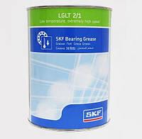 Високотемпературна мастило SKF LGHP 2 1кг. (LGHP 2/1)