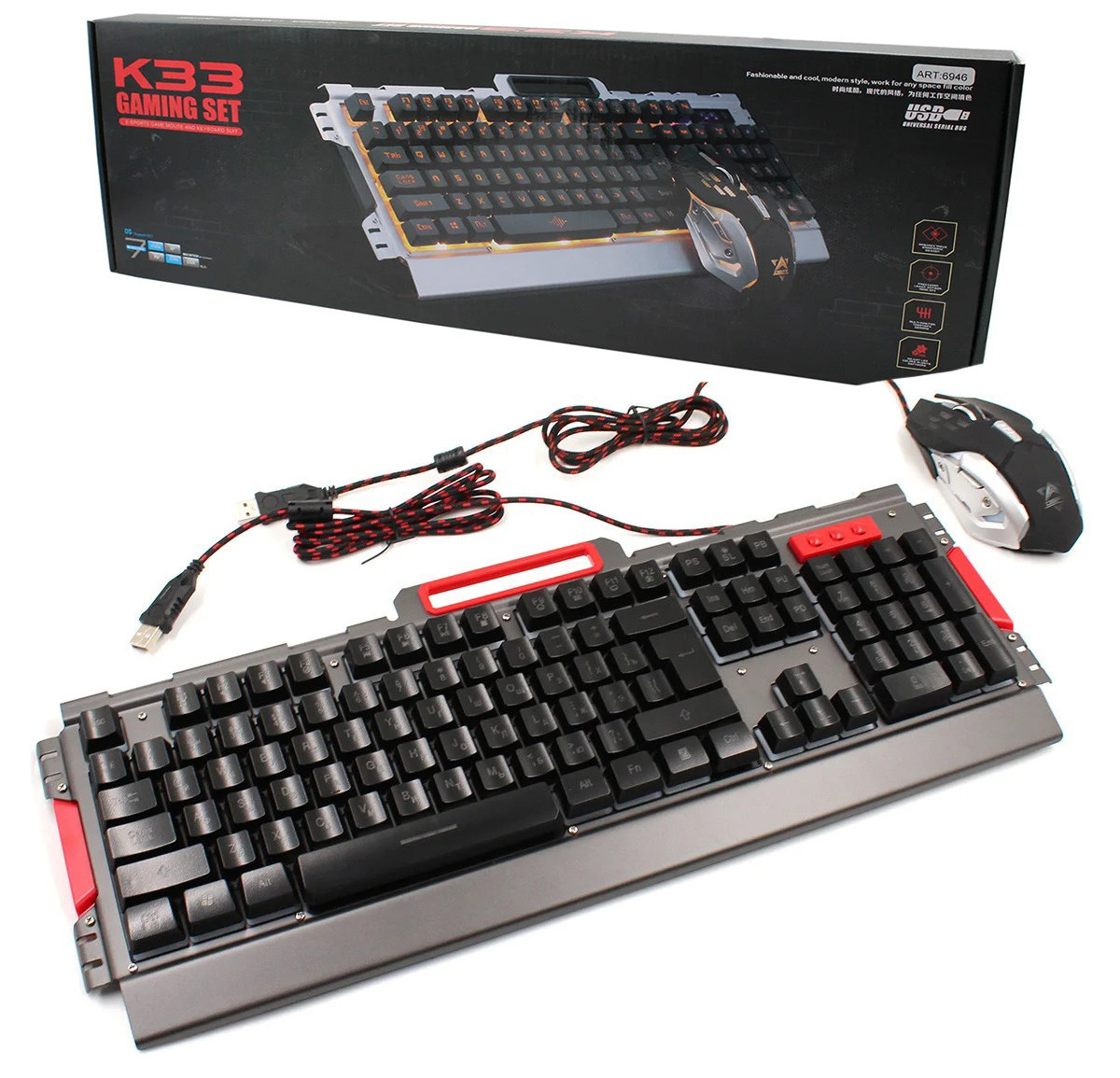 Клавиатура LED GAMING KEYBOARD+Mouse K33