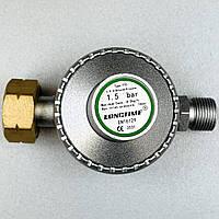 Редуктор 1,5 бар KINLUX 50T для газовой пушки, фото 1