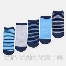 Носки Sinsay для мальчика набор 5 пар, 10 / 3-6 мес. (16-18)