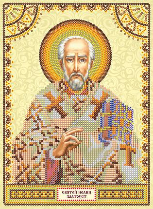 """Схема именной иконы для вышивки бисером """"Святой Иоанн (Иван)"""", фото 2"""