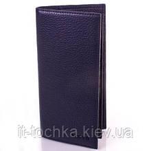 Чоловіче шкіряне портмоне karya (КАРІЯ) shi0937-4fl
