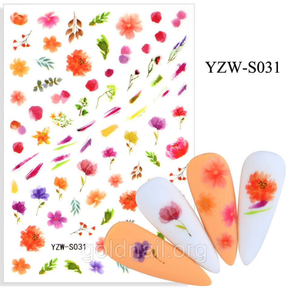 Слайдер для дизайна ногтей YZW-S031