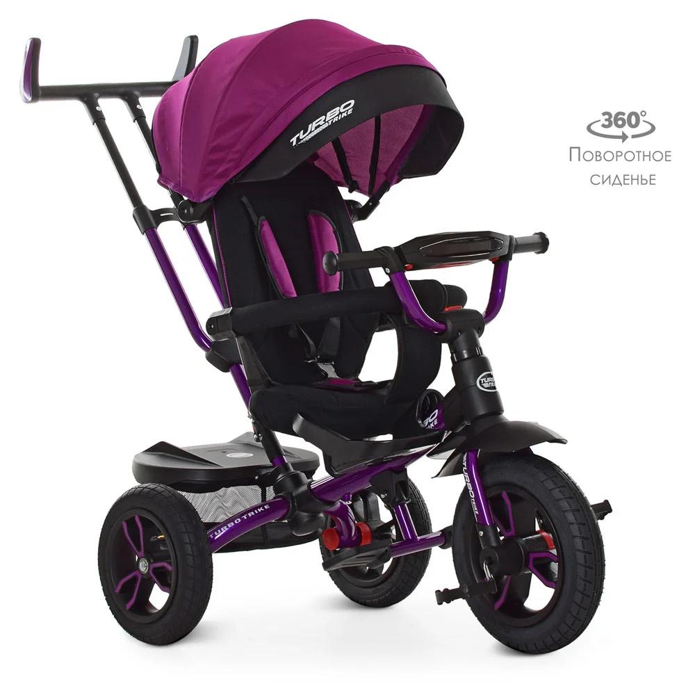 Детский трехколесный велосипед Turbo Trike M 4058-8, фуксия