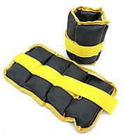 Утяжелители для ног и рук, пара по 1кг, общий вес 2кг, один фиксирующий ремень