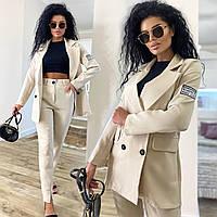 Шикарний стильний, модний жіночий діловий костюм-двійка: штани + піджак (р. 42-48). Арт-4504/18