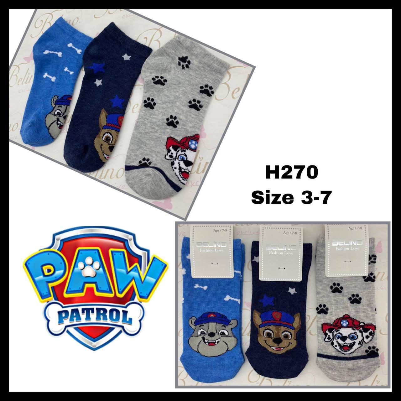 Шкарпетки бавовняні 3-4 роки для дівчаток ТМ Belino