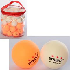 Тенісні кульки MS 3101-2, 60 штук в сумці
