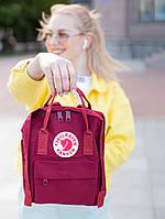 Рюкзак Kanken Fjallraven Classic  7л ВСЕ ЦВЕТА! канкен школьный сумка портфель