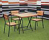 """Комплект меблів """"Ріо Солід Флекс"""" Тік 1 стіл + 3 стільці"""