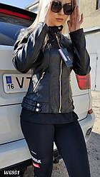 Жіноча байкер куртка