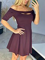 Сукня з приспущеними плечами жіноча МАРСАЛА (ПОШТУЧНО), фото 1