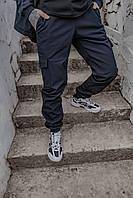 Брюки мужские Soft Shell easy синие весенние осенние летние   Спортивные Штаны мужские легкие ТОП качества
