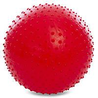 Мяч для фитнеса (фитбол) массажный 65см PS, цвета в ассортименте