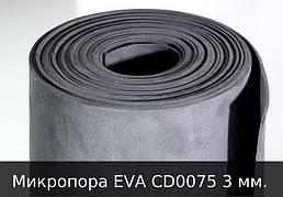 Микропора EVA CD0075 3мм (белая и черная)