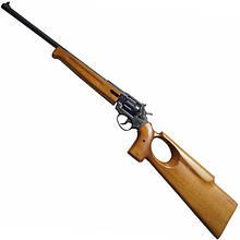 Гвинтівка під патрон Флобера Safari SPORT (11500)