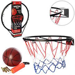 Баскетбольне кільце MR 0169 з кріпленням, м'ячем, насосом