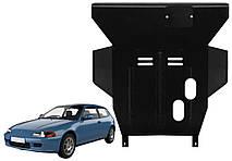 Защита двигателя Honda Civic V 1991-1996