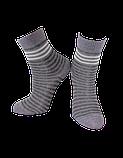 Носки детские Легкая Хода 9174 мет. меланж, фото 5