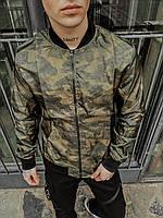 Бомбер мужской весенний осенний Classic камуфляжный | Куртка мужская ветровка весенняя осенняя ТОП качества