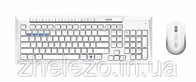 Комплект (клавиатура, мышь) Rapoo 8200m Wireless White, фото 2