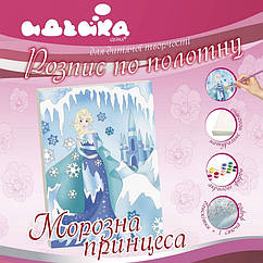 """Роспись по холсту """"Морозная принцесса"""" 25*35 7153/3"""