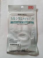 Кальцій та Вітамін Д3 Японія, фото 1