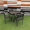 "Комплект мебели ""Рио Солид Флекс"" Венге 1 стол + 4 стула"