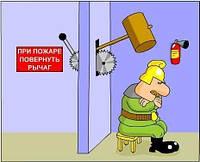 Проектирование систем пожарной сигнализации и охранной сигнализации