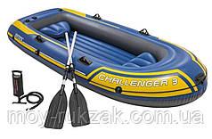 """Надувная трехместная лодка Intex """"Challenger3 Set"""", 68370, весла + насос, 295*137*43 см, до 200кг"""