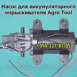 Насос для аккумуляторного опрыскивателя Agro Tool