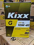 Масло KiXX G 10W-40, фото 2