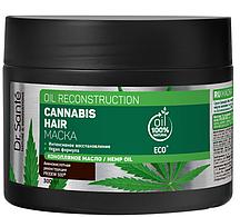 Маска Dr.Sante Cannabis Hair 300мл