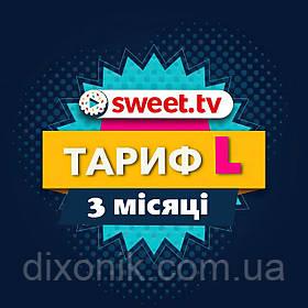 Лови момент!!! Sweet TV подписка на 3 месяца стартовый пакет L Свит тв онлайн телевидение