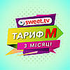 Sweet TV подписка на 3 месяца стартовый пакет М Свит тв онлайн телевидение 233 канала