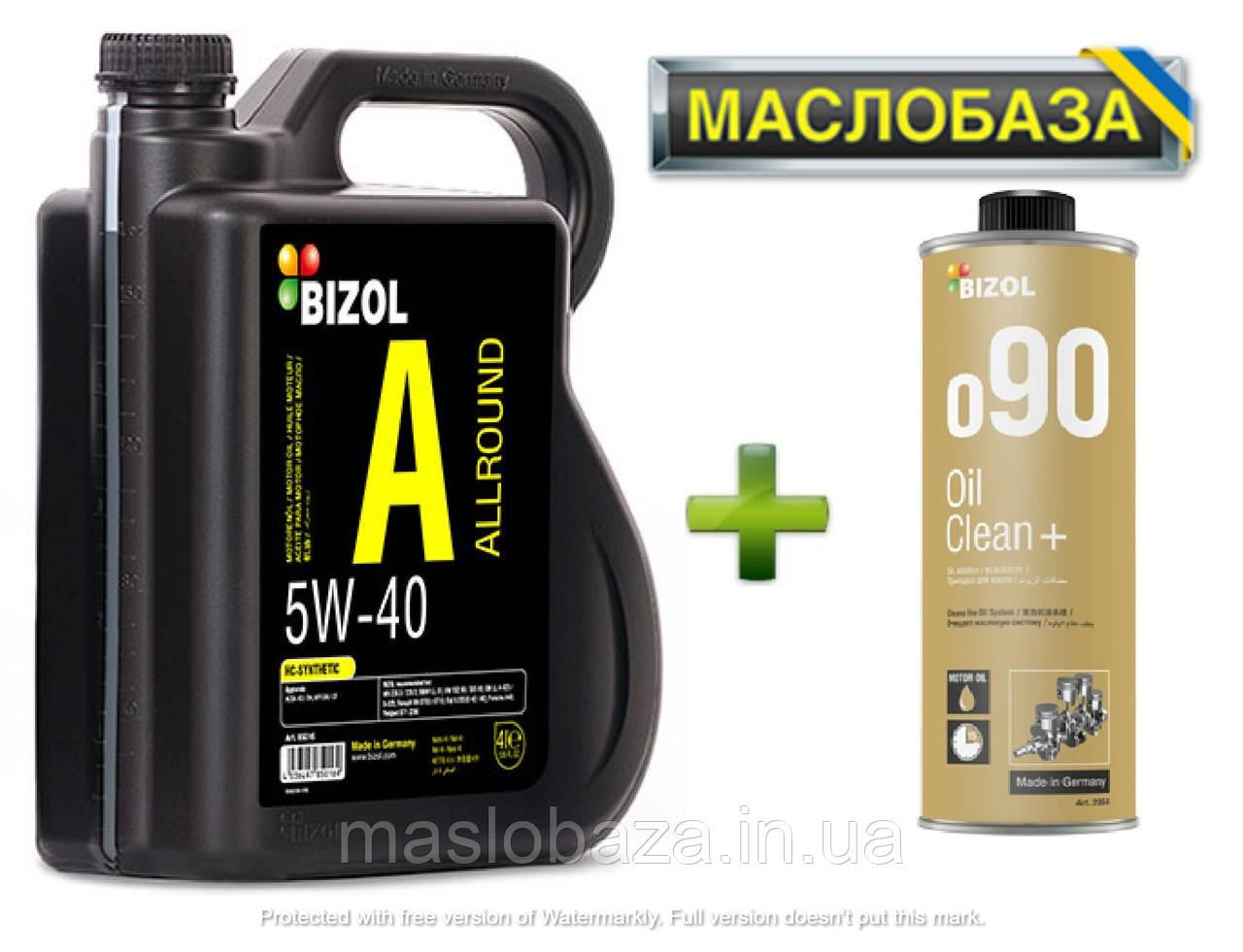 Синтетическое моторное масло - BIZOL Allround 5W-40 4 + Промывка масляной системы - BIZOL Oil Clean+ o90 0,25л