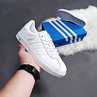 Женские кроссовки Adidas Gazelle белые кеды