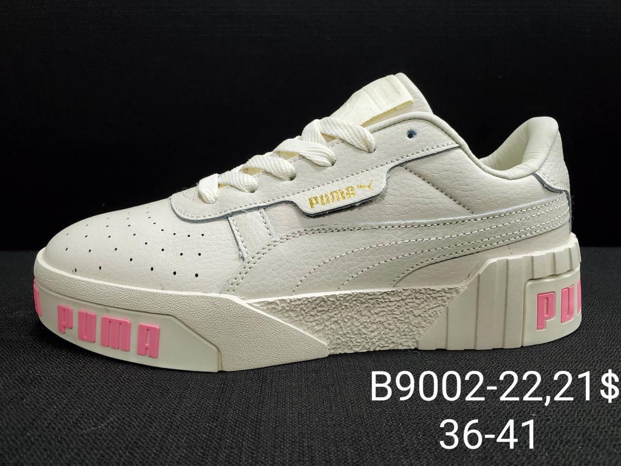 Кросівки підліткові Puma оптом (36-41)