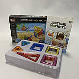 """Конструктор магнітний 2467 """"Play Smart"""", 20 деталей, в коробці, фото 3"""