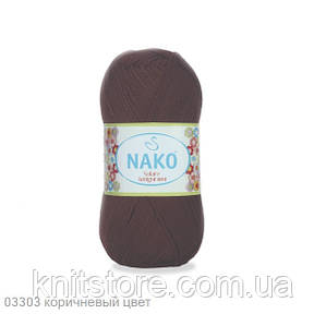 Пряжа Nako Solare Amigurumi Коричневый