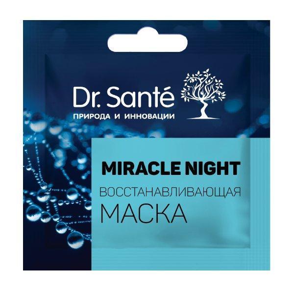 Маска для лица Dr. Sante восстанавливающая Miracle Night 12 мл