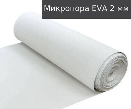 Микропора EVA 2 мм + тиснение, фото 2